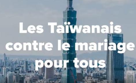 taiwan mariagepourtous
